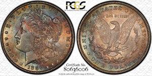 1886-morgan-pic300x300